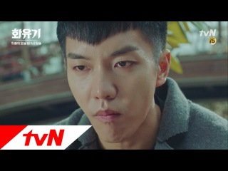 A Korean Odyssey [최종화 예고] 이승기, 오연서에 대한 모든 기억 잃었다?! (새드 엔딩 안된&#