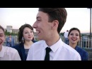 Копия видео Выпускной бал Часть 3 Луганская Специализированная Школа 54 18062017 студия KokoS Film