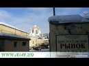 Наркология(920-44-01)г.ПУШКИН.Вызвать нарколога,капельницу/вывод из запоя на дому.Пушкинский район.