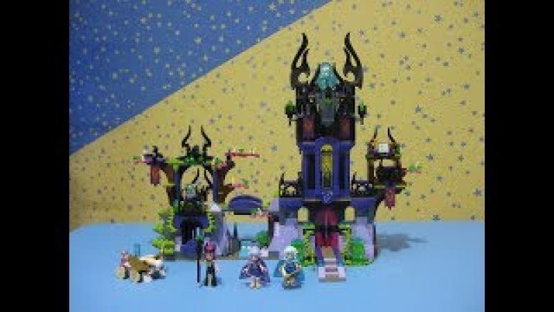 Lego 41180 Замок теней Раганы Lego Elves Ragan's Magic Shadow Castle