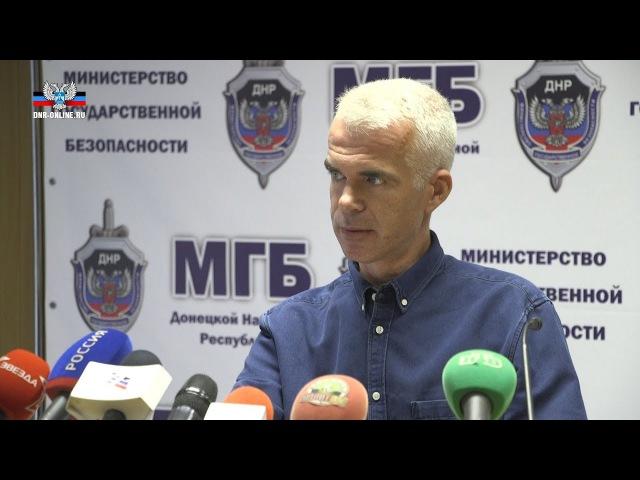 РОМАН ЛАБУСОВ:Было дано указание не расследовать преступление с МН -17, а собирать больше доказательств того, что это сделали В