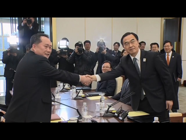 Raw: North and South Korea Hold Rare Talks
