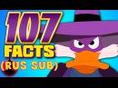 Сто семь фактов о Чёрном Плаще, которые вы должны знать (RUS SUB)