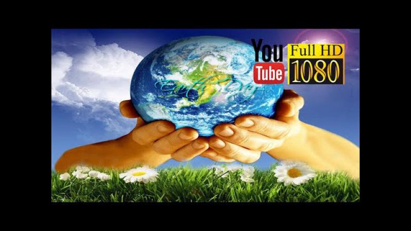 ♡ Пробуждайтесь с Нами и Принимайте Энергию Земли ♡ HD Музыка для Медитации, Йоги, Релаксации и Сна