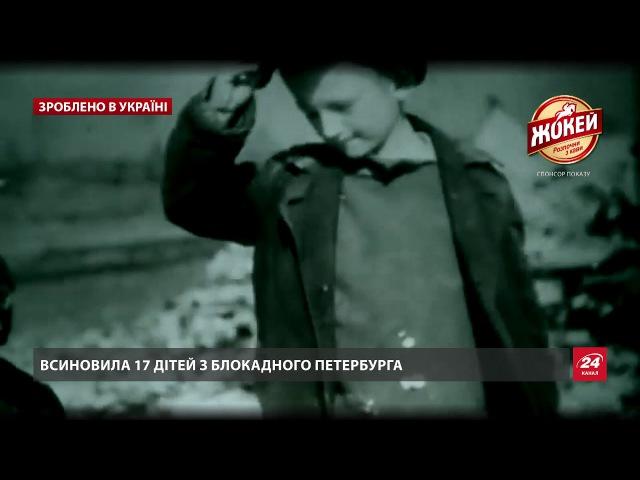 Зроблено в Україні. Олександра Деревська – жінка, яка прихистила півсотні дітей