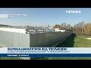 На Тернопіллі правоохоронці викрили підземну нарколабораторію