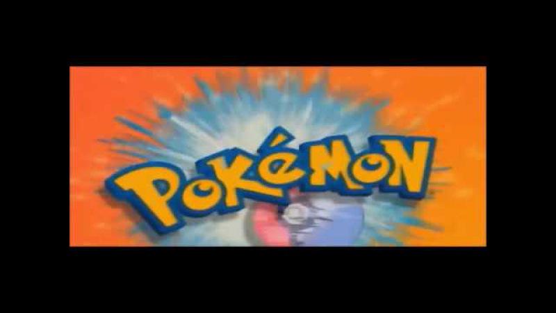 Pokemon opening (Bakugan battle brawlers style)