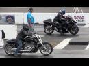 Hayabusa vs Harley V-rod - drag race