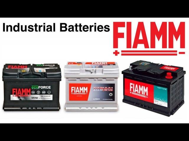 Аккумуляторы FIAMM, Италия - презентация