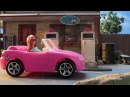 Робоцып - Исчезнувшая Барби
