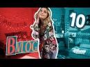 Monica Chef - B-VLOG il canale di Barbara - La storia damore tra Monica e Riki