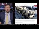 """Пиховшек нужно закрыть окно возможностей"""" из которого на Украину дует сквозняк 12 02 18"""