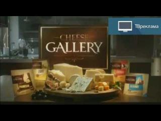 Модель PK Management Дарья Тощенко представляет в новом видео линейку сыров Cheese Gallery от торгового дома ПиР.