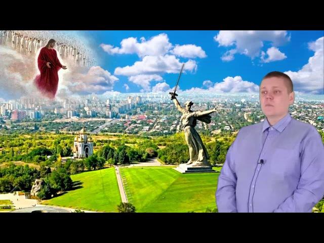 Концепция развития России система И И С У С