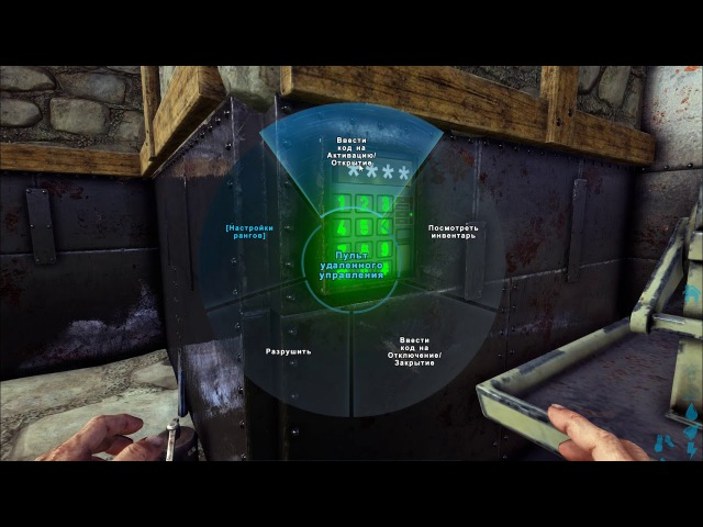 Remote Keypad The Island / ARK Survival Evolved