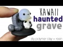 How to DIY Kawaii Haunted Ghost Grave polymer clay/resin Tutorial