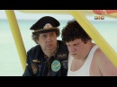 Сериал Остров 2 сезон 11 серия — смотреть онлайн видео, бесплатно!