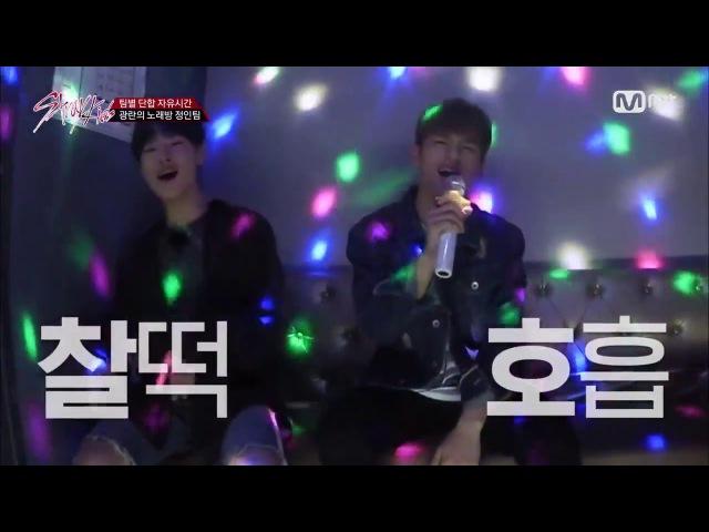 [ENG SUB] Stray Kids EP3 - Woojin, Jisung, and Jeongin's Shriek Filled Madness Karaoke