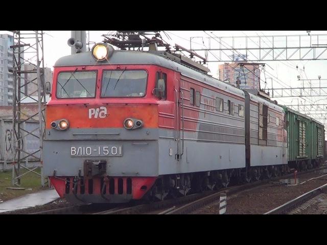 Отправление электровоза ВЛ10-1501 с грузовым поездом, станция Железнодорожная