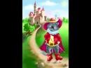 Сказка Кот в сапогах. Слушать онлайн бесплатно