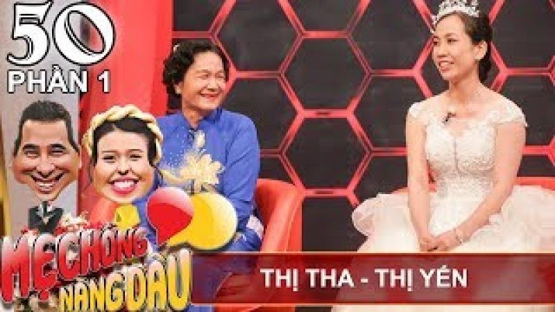 Nàng dâu Hồng Ngự khiến Quyền Linh trổ tài ca hát | Châu Thị Tha - Phạm Thị Yến | MCND 50 🎵