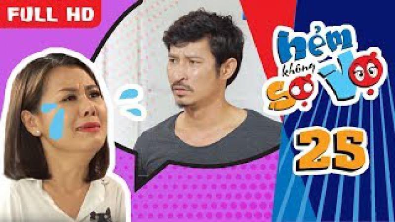 HẺM KHÔNG SỢ VỢ | TẬP 25 UNCUT | Nam Thư ân hận vì đuổi Huy Khánh khỏi nhà do ghen tuông vô lý 😗