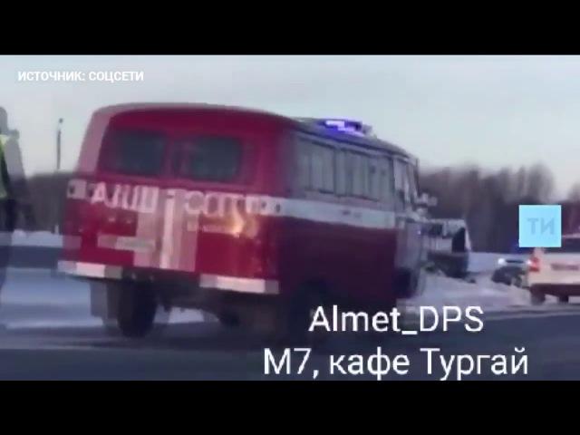 Автобус «Уфа Казань» попал в ДТП 2 человека погибли, 4 получили травмы