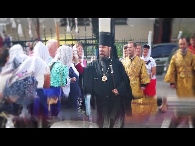 Сторінками спогадів. 45-річчю архієпископа Філарета присвячується