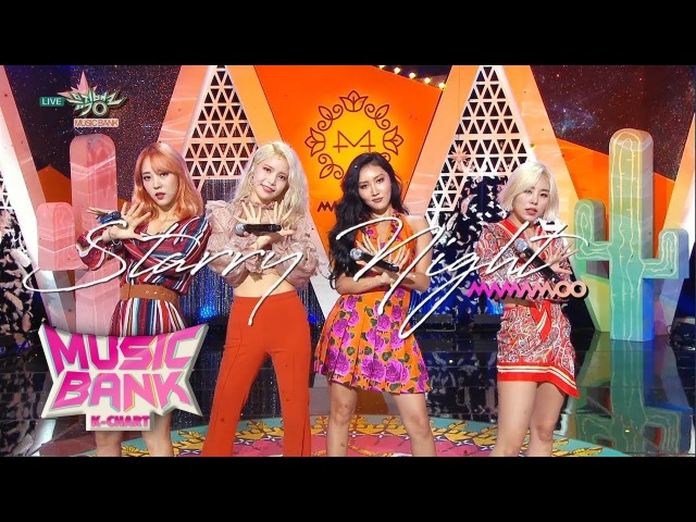 MAMAMOO - Starry Nightㅣ마마무 - 별이 빛나는 밤 [Music Bank Ep 920]