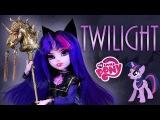 Custom Twilight Doll MY LITTLE PONY OOAK