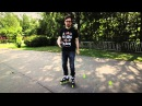 Volt / Volte - трюк Фристайл Слалом на роликах