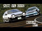 Honda Civic EG6 Kanjo vs. Toyota AE86 Kouki  Touge Battle  Assetto Corsa VR Gameplay Oculus Rift