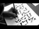 Calligraphie de l'alphabet hébraïque - hebrew calligraphy alphabet