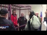 Дело о крупном вымогательстве в Башкирии никто из преступников не получил реал ...