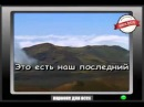 Караоке Интернационал русские песни