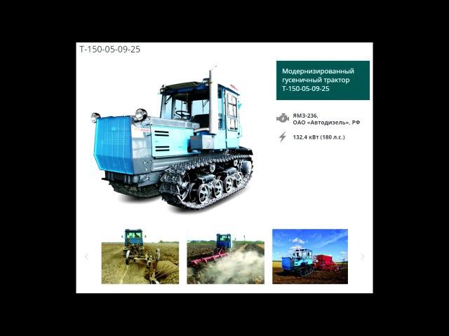 Линейка тракторов ХТЗ! / The range of tractors HTZ!