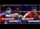 HARIMOTO Tomokazu vs OVTCHAROV Dimitrij | MS QF | World Tour Grand Finals 2017