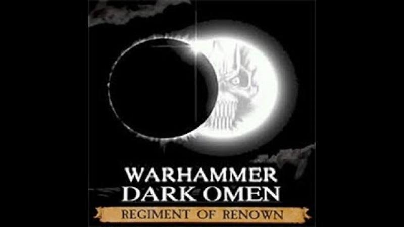 Total War: WARHAMMER II mod Dark Omen Regiments of Renown for SFO