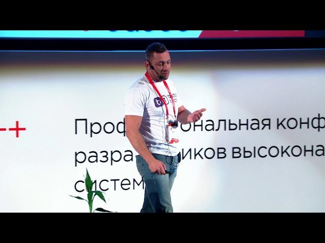 Как я был тимлидом, а теперь — руководитель направления Виталий Шароватов (Badoo)
