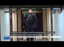 Новости на «Россия 24» • Присяжные продолжат обсуждать вердикт по делу об убийстве Немцова