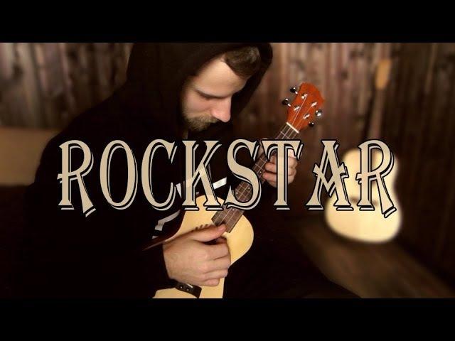 Post Malone - Rockstar (ukulele fingerstyle cover, tabs)