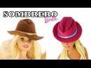 Cómo Hacer Facil Sombrero para Barbie y Otras Muñecas Manualidades Paso a Paso House Toy en Español