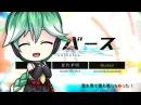 実谷ナナ(UTAU) - ユニバース | UTAUカバー | CV→VCV | LipSync