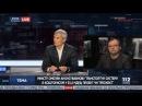 Андрей Кислинский и Руслан Кошулинский в Вечернем прайме телеканала 112 Украина 21 02 2018