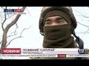 Из запрещенного оружия боевики обстреливают позиции украинских военных в Луганском