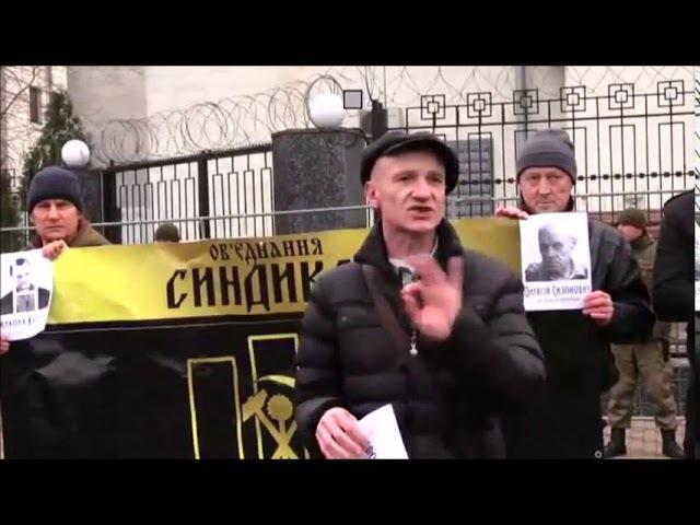 СИНДИКАТ проти РФ: Павло Панич про українських в`язнів кремля /
