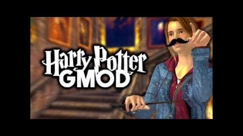 Гермиона террорист [Garry's mod HogwartsRP]