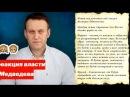 СЕНСАЦИЯ ПРОРОЧЕСТВА Василия Немчина стали известны новые подробности