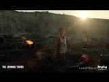 Озвученный трейлер 1 сезона сериала Призрачная башня