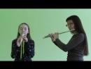Дуэт 12 век. Поперечная флейта и блокфлейта.